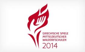 Griechische Spiele Mitteldeutscher Waldorfschulen 2014