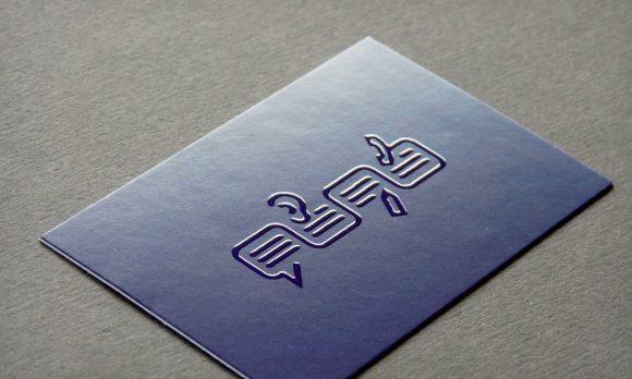 DELS-Visitenkarte mit Relievlack